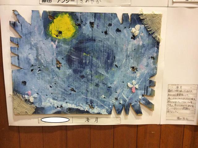 ココロの色・形・闇 2(p4c 子どもたちの作品)